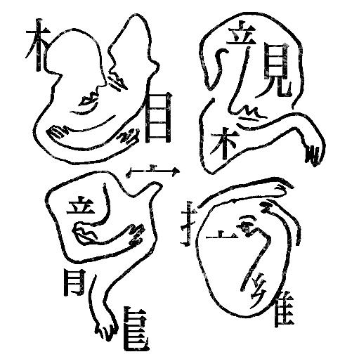 drawings-01c
